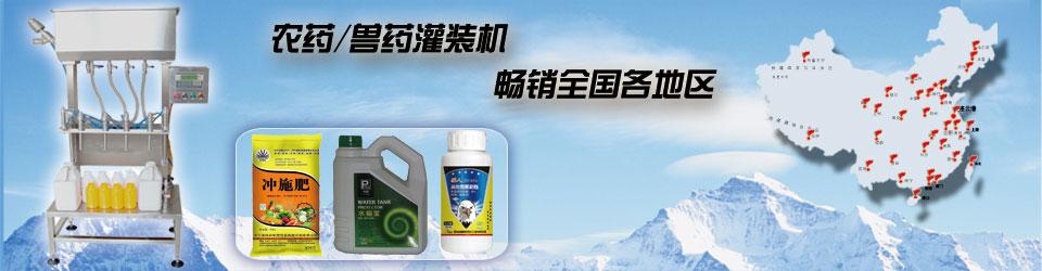 郑州九博机械生产的膏体灌装机质量第一!