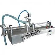 卧式气动液体灌装机