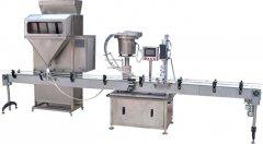 全自动开心果包装机生产线